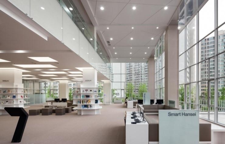 Phòng học thông minh Đại học Hansei
